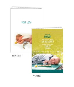 Babykarte Werbung - Raphael